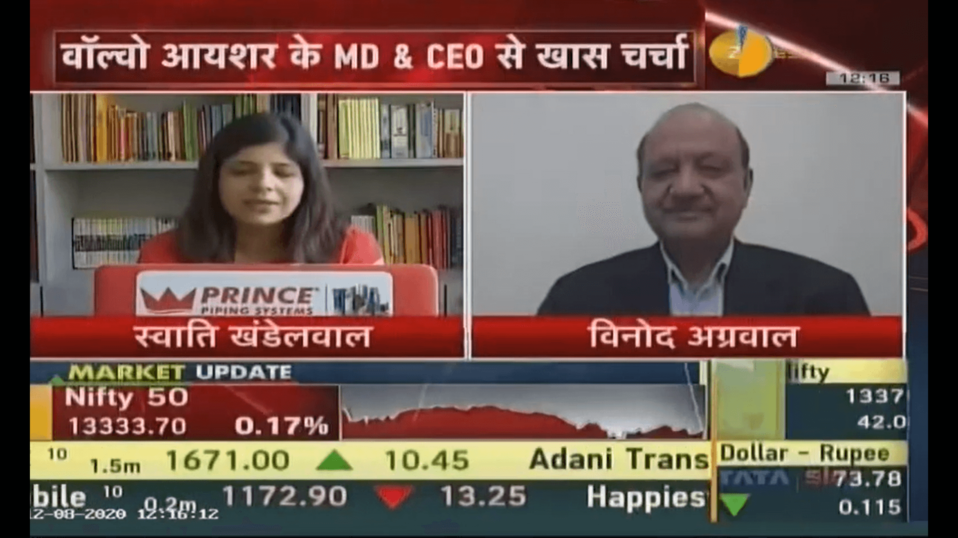 Discussion on New Eicher Truck Plant in Bhopal, MD &CEO, VECV